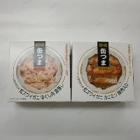 K&K 缶つまプレミアム 紅ズワイガニ 2種類