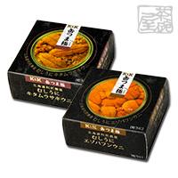 K&K 缶つま極 北海道利尻島産 むしうに 2種セット