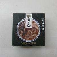 K&K 缶つま 極 松阪牛大和煮*6個