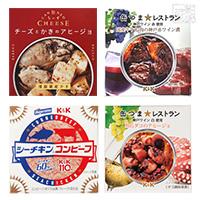 缶つま 缶ちぃず シーチキンコンビーフ 食べ比べ 4種セット C