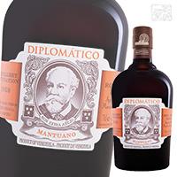 ディプロマティコ マントゥアノ 40度 700ml 正規 ラム酒