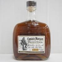 キャプテンモルガン プライベートストック 並行 40% 1L ラム酒
