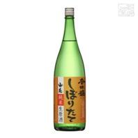 香住鶴 しぼりたて 山廃 純米生原酒 1800ml
