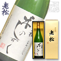 伊丹老松酒造 純米吟醸 米のしずく 1800ml  箱付き