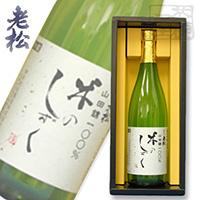 伊丹老松酒造 純米吟醸 米のしずく 720ml 箱付き