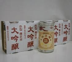 櫻正宗 大吟醸サクラカップ 180ml×5本