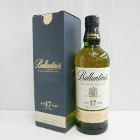 バランタイン 17年 並行 40% 700ml ブレンデッドスコッチウイスキー