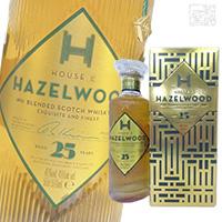 ヘーゼルウッド 25年 並行 40% 500ml プレミアムブレンデッドスコッチウィスキー