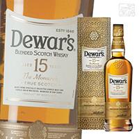 デュワーズ 15年 40度 750ml 正規 箱付き ブレンデッドスコッチウイスキー