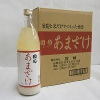 国菊 あまざけ 900ml瓶*1ケース(6本)