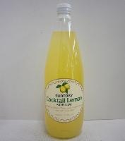 サントリー カクテルレモン 780ml