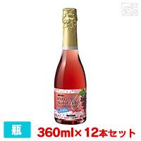 メルシャン フリースパークリングロゼ 360ml(0.0%)*1ケース(12本)