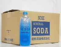 ノセミネラルソーダ 500ml*20本 炭酸水 ハイボールに最適