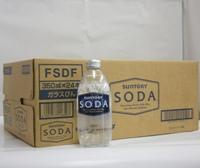 サントリー ソーダ 350ml*24本 ガラス瓶 炭酸水 ハイボールに最適