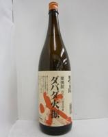 栗焼酎 ダバダ火振 25% 1800ml
