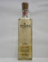 エルテソロ レポサド 40% 750ml