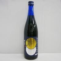 星舎蔵 無添加 上等梅酒 14% 720ml 本格梅酒