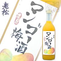 伊丹老松 マンゴー梅酒 720ml 12%