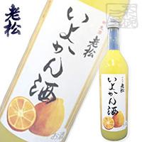 伊丹老松 いよかん酒 720ml 8%