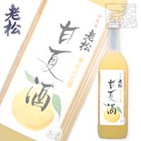 伊丹老松 有田の甘夏酒 720ml 8%
