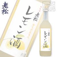 伊丹老松 由良の檸檬酒 720ml 8%