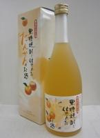 奄美たんかん酒 12%720ml
