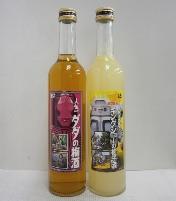 人気一 ウルトラマン基金 梅酒・柚子酒 500ml×2本(各1本ずつ)