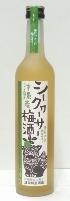 シークヮーサー梅酒 新里酒造 12% 500ml*1ケース(12本)