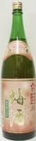 本坊 宝星梅酒 14% 1800ml*1ケース(6本)