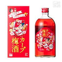 カープ梅酒 8度 720ml 中国醸造 リキュール 梅酒