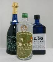 国産スピリッツ3種セット(グラッパモンテオエステ・コルコルアグリコールラム・奥飛騨ウオッカ) 飲み比べ