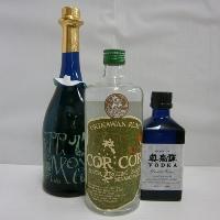 国産スピリッツ3種セット(グラッパモンテオエステ・コルコルアグリコールラム・奥飛騨ウオッカ小瓶) 飲み比べ