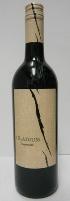 グラディウム テンプラニーリョ ホーベン 赤ワイン 13.5度 750ml