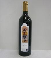 シャトー レ ミオドー2008 赤 750ml