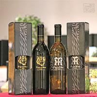 タイガースワイン 赤白2本セット