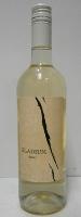 グラディウム アイレン ホーヴェン 白ワイン 12度 750ml