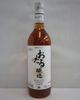 北海道ワイン おたるロゼ 10% 720ml 日本ワイン 北海道産葡萄使用