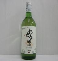 北海道ワイン おたるナイヤガラ白 10% 720ml