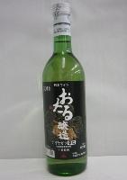 北海道ワイン おたるナイヤガラ 辛口 白 10% 720ml 日本ワイン 北海道産葡萄使用